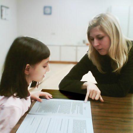 individueller Einzelunterricht